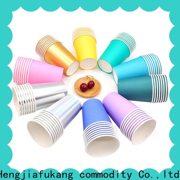 Hengjiafukang plain paper cups for business disposable