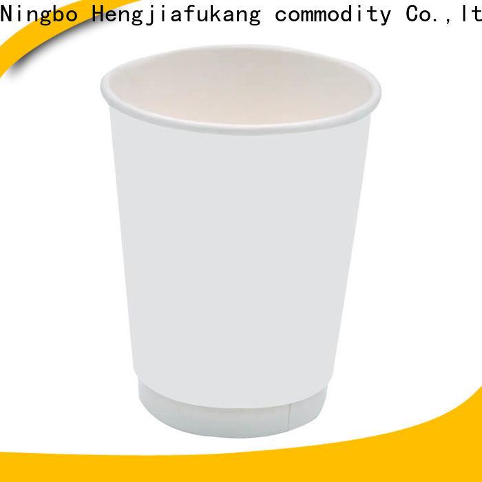 Hengjiafukang Latest cardboard coffee cups company coffee