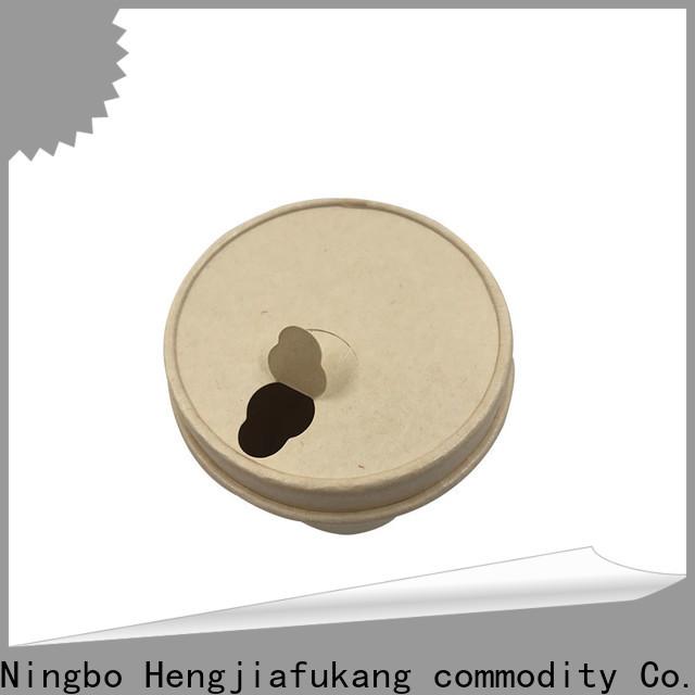 Hengjiafukang biodegradable coffee cups factory