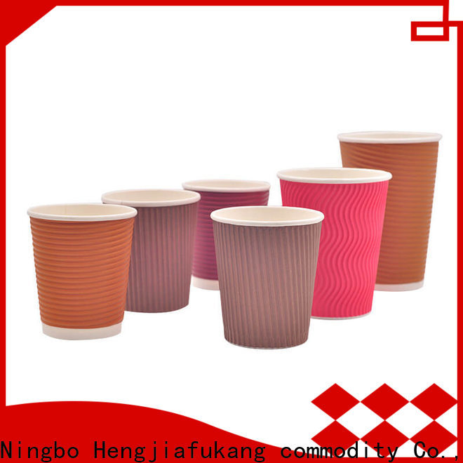 Best small white paper cups company food