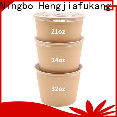 Hengjiafukang Best salad storage box manufacturers food