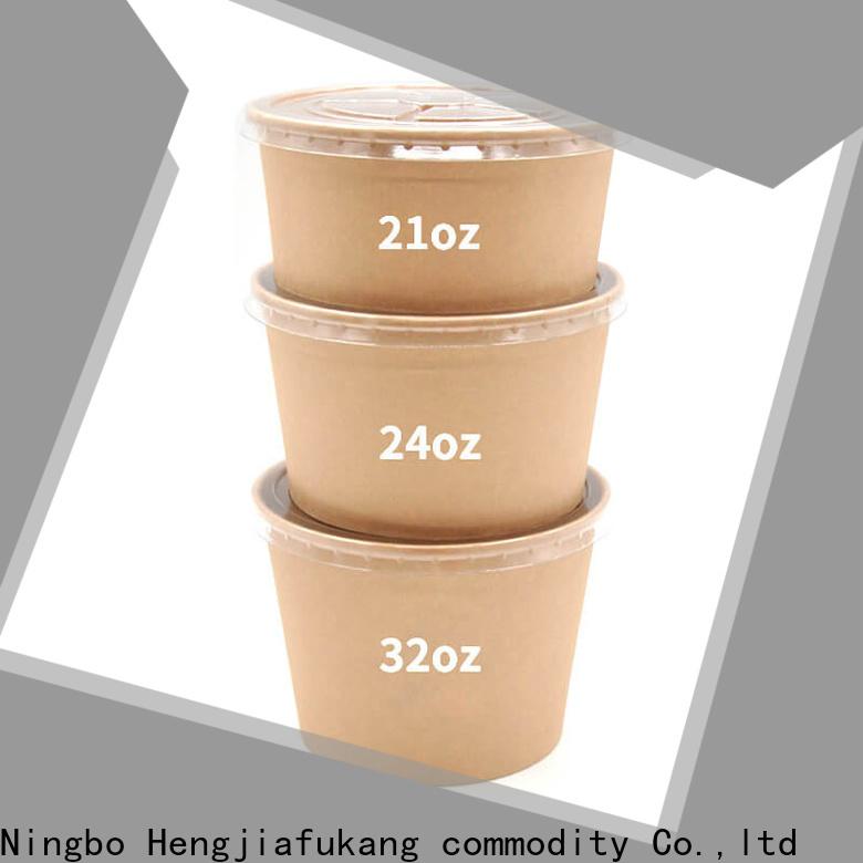 Hengjiafukang small paper bowls company coffee