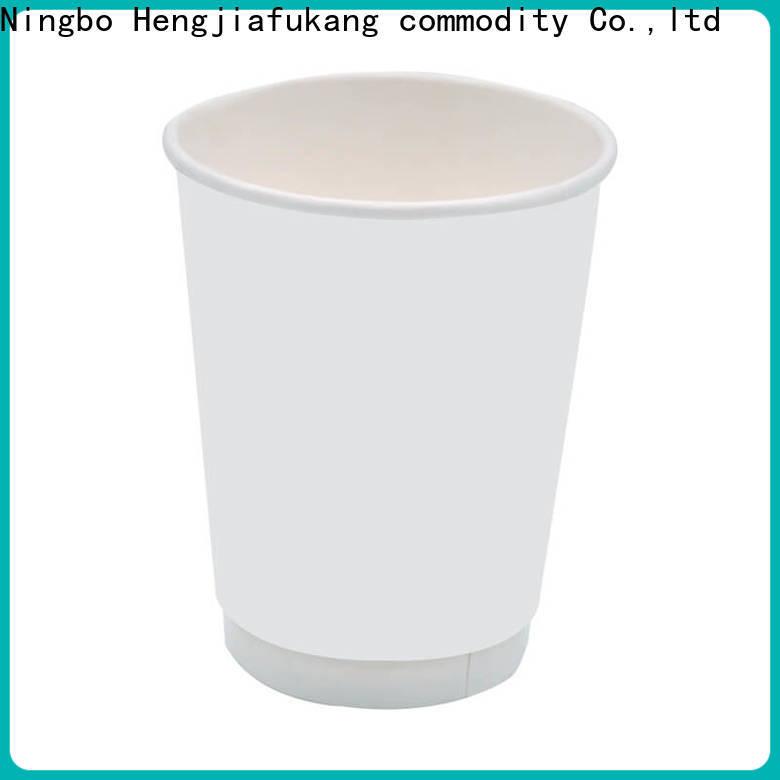 Hengjiafukang Top double wall insulated mug for business coffee