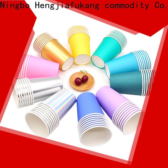 Hengjiafukang plain disposable coffee cups Suppliers food packaging