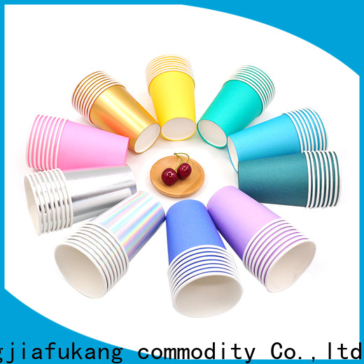 Hengjiafukang New colored disposable coffee cups Supply food packaging