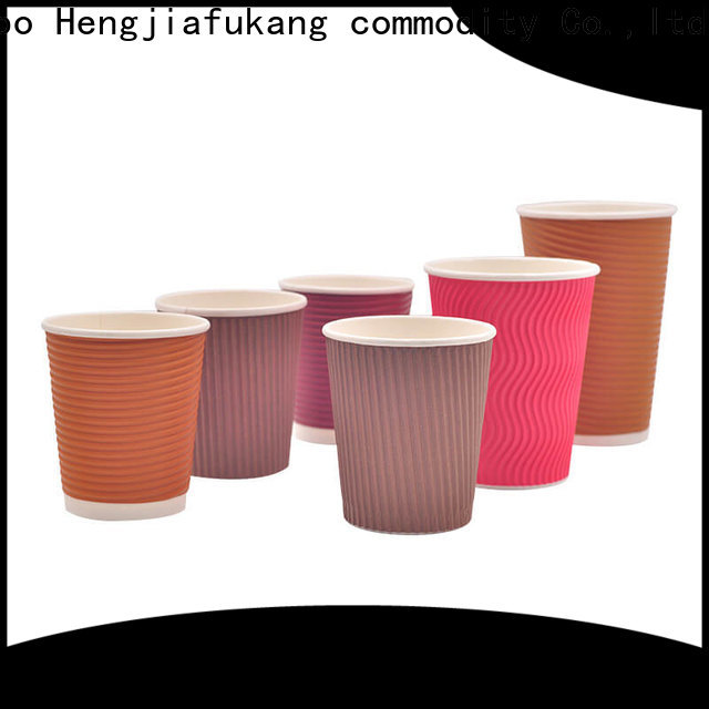 High-quality ripple hot cups Supply coffee