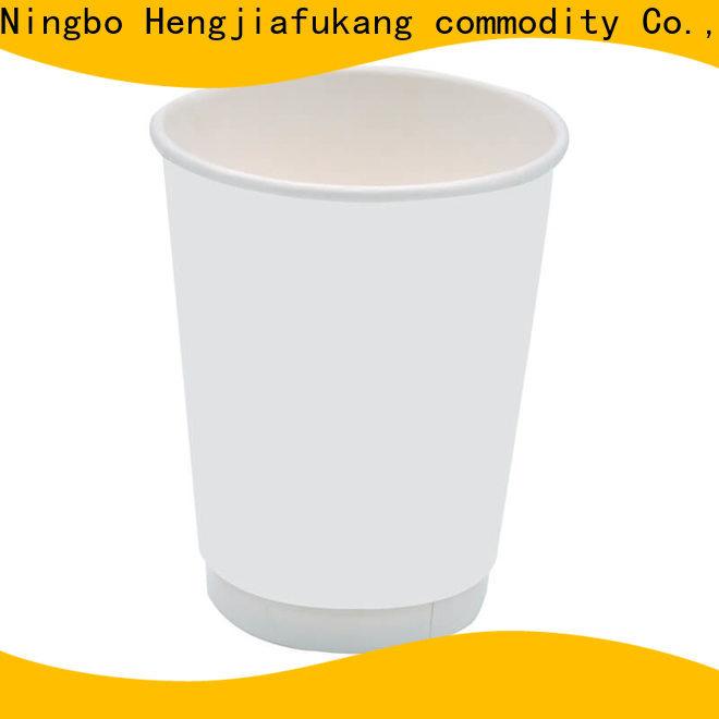Hengjiafukang double insulated coffee mugs manufacturers food
