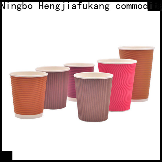Hengjiafukang kraft ripple paper cups Suppliers coffee