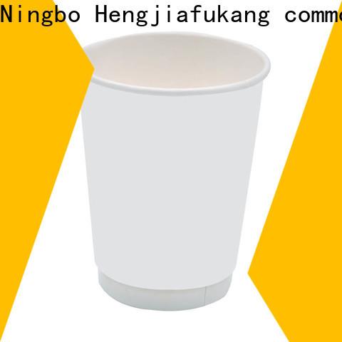 Hengjiafukang High-quality double wall hot cups manufacturers coffee