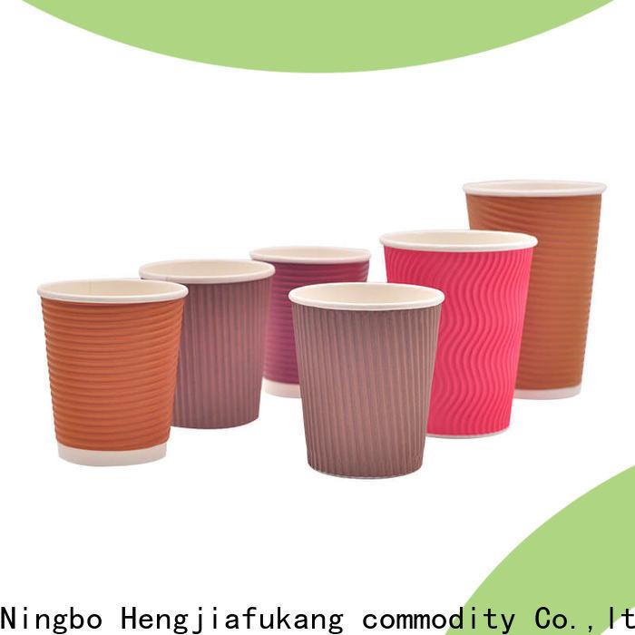 Hengjiafukang Best 8oz ripple cups Suppliers coffee
