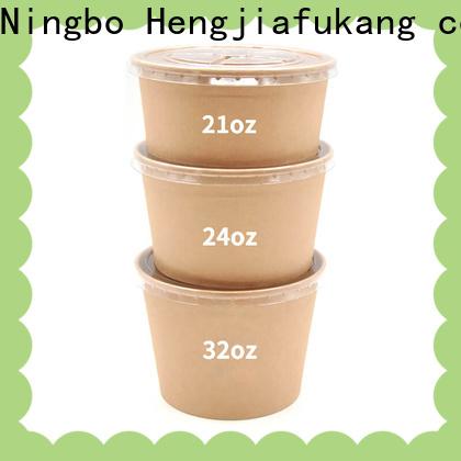 Custom round fish bowl Suppliers coffee