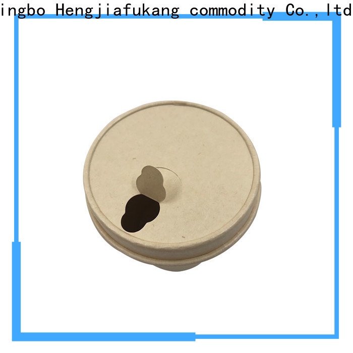 Hengjiafukang High-quality pla paper cups for business