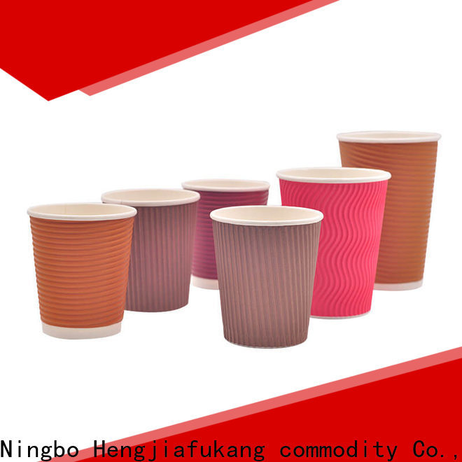 Hengjiafukang High-quality corrugated paper coffee cups company food