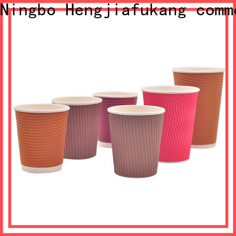 Hengjiafukang paper cup with cover for business food