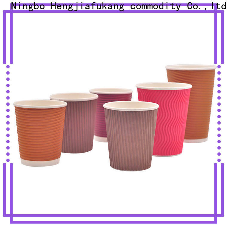 Hengjiafukang Wholesale printed paper cups factory coffee