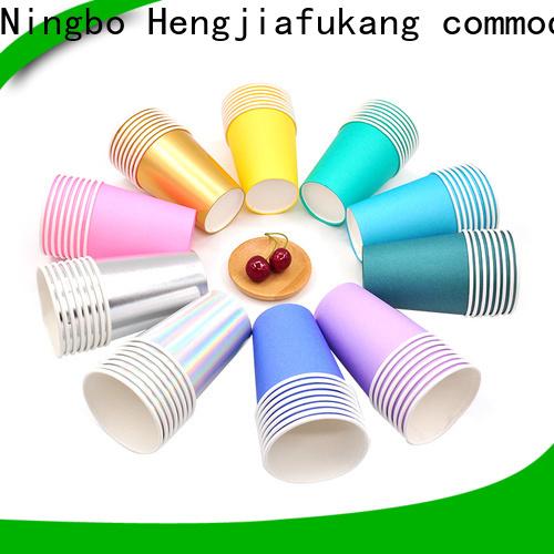 Hengjiafukang plain disposable coffee cups manufacturers food packaging