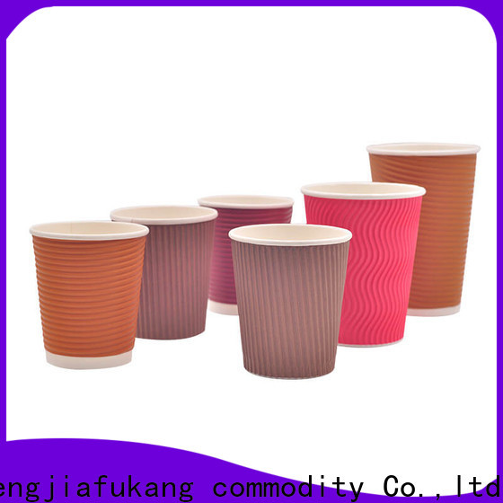 Latest ripple wall company coffee