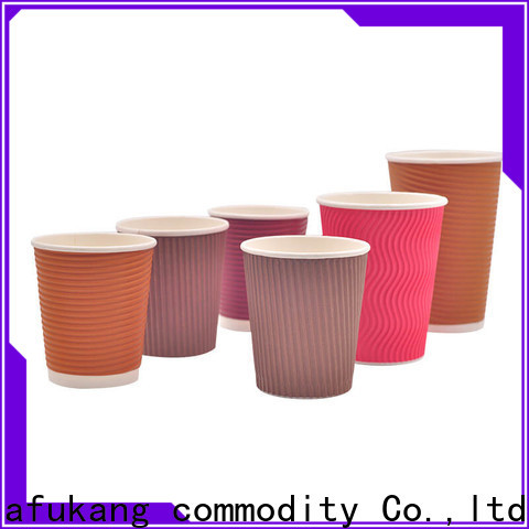 Hengjiafukang Latest ripple paper cups suppliers company coffee