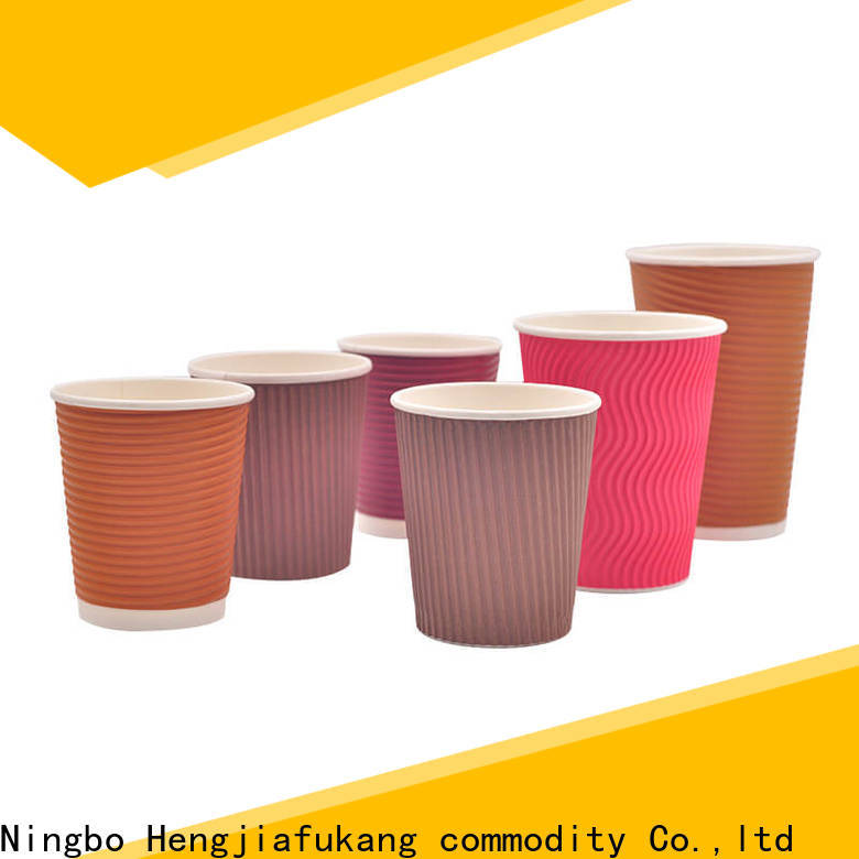 Hengjiafukang ripple wall paper cup Supply food