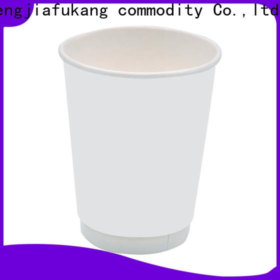 Hengjiafukang coffee mug double wall manufacturers coffee