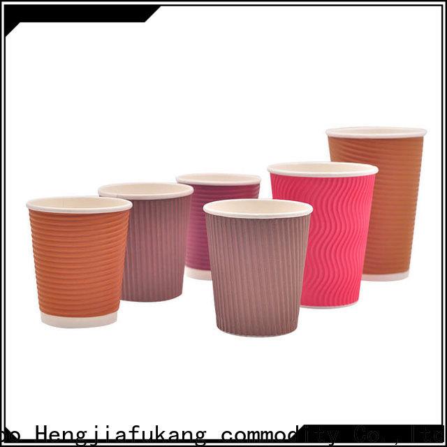 Hengjiafukang Latest kraft ripple paper cups for business food