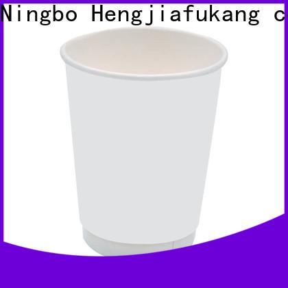 Best double glazed coffee glasses company coffee