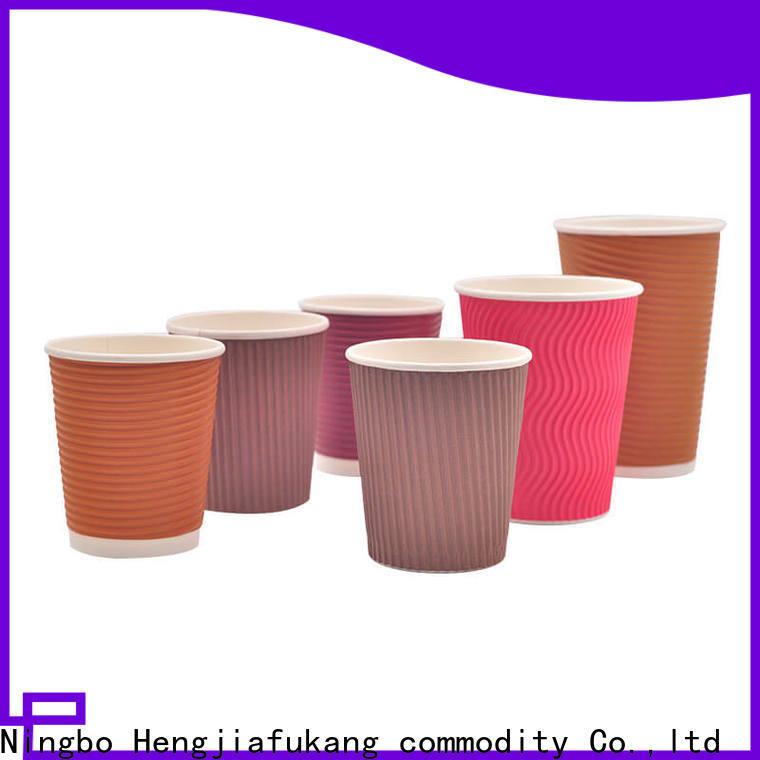 Hengjiafukang Custom papercup coffee company coffee