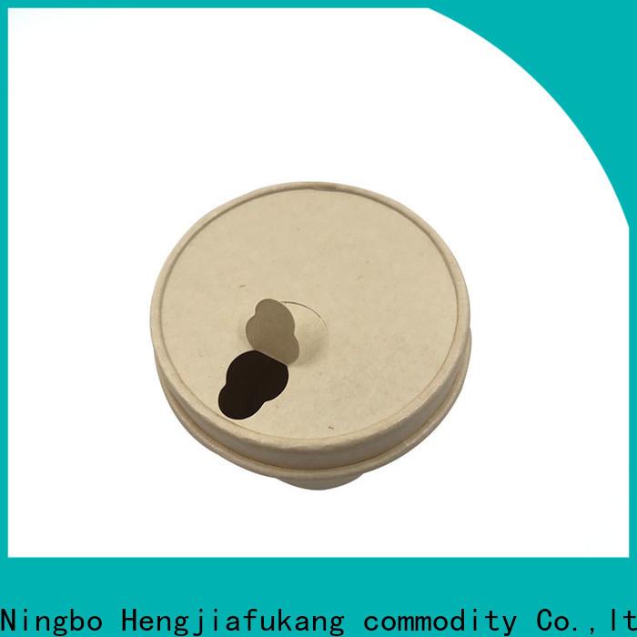 Hengjiafukang lid cover company