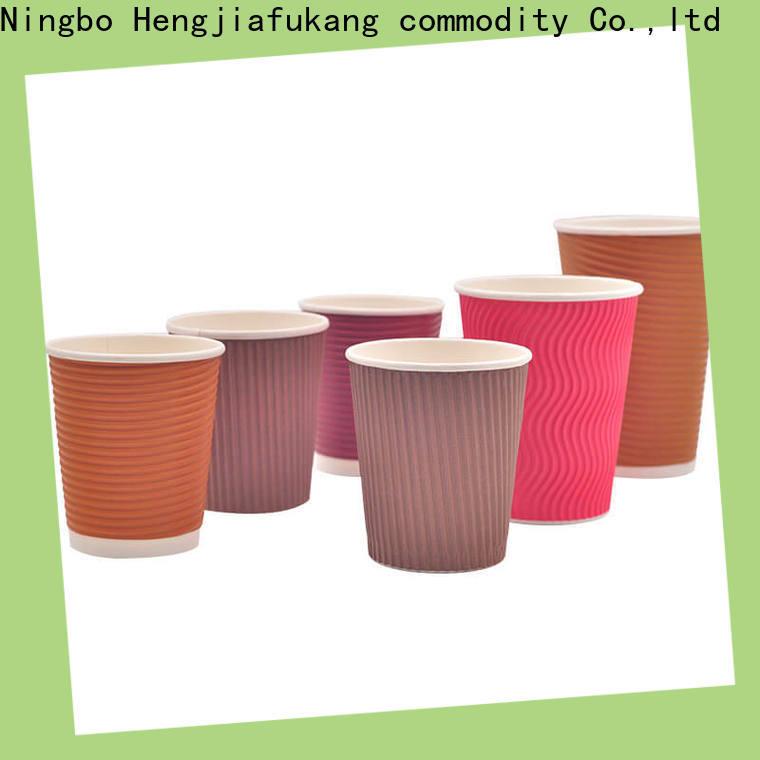 Hengjiafukang Wholesale ripple paper for business coffee