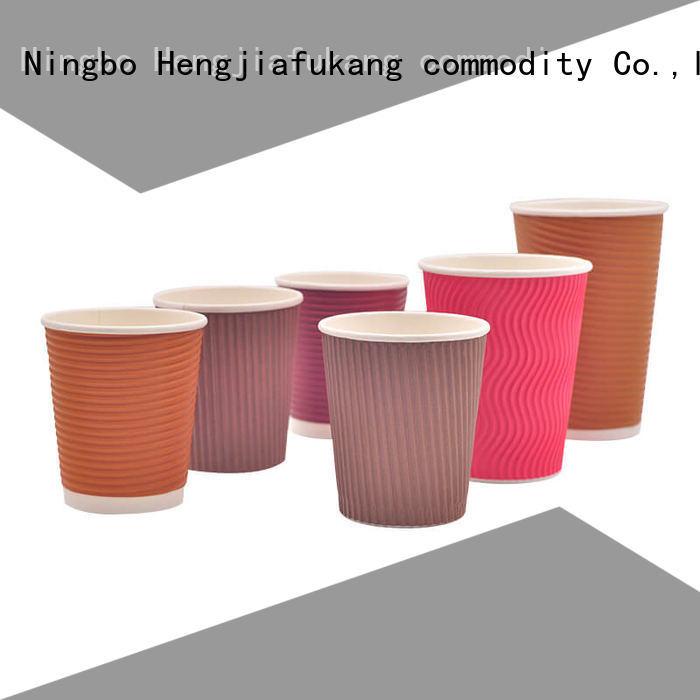 Hengjiafukang ripple wall paper cup factory coffee