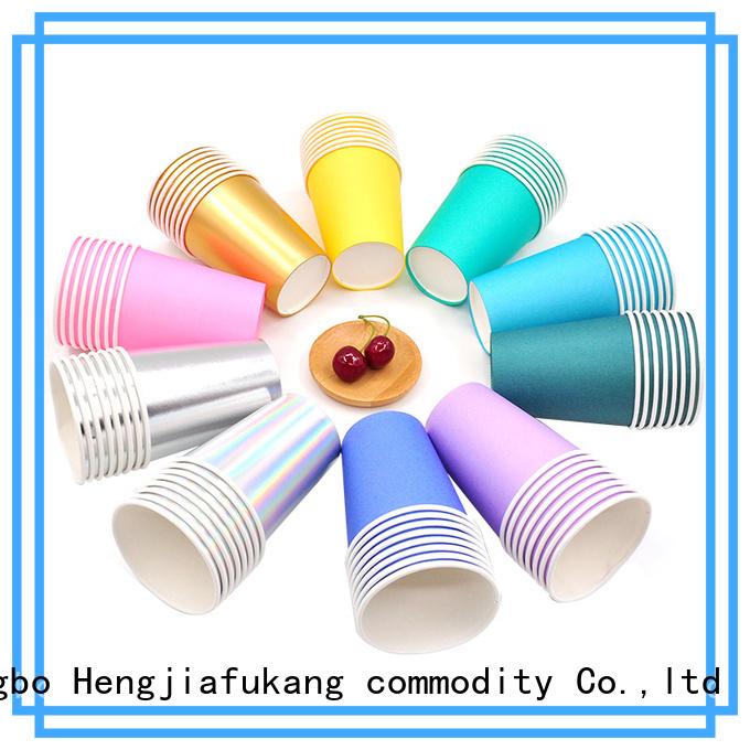 Hengjiafukang plain disposable coffee cups company disposable