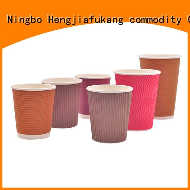 Hengjiafukang plain white paper cups for business coffee