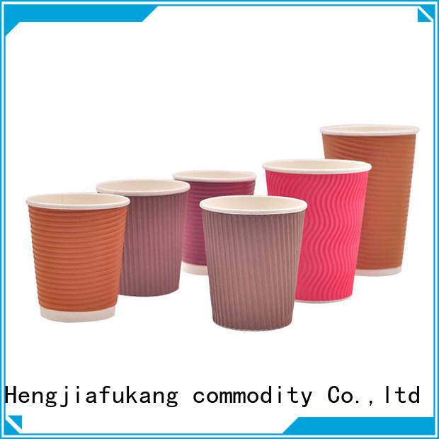 Hengjiafukang take away paper cups Suppliers coffee
